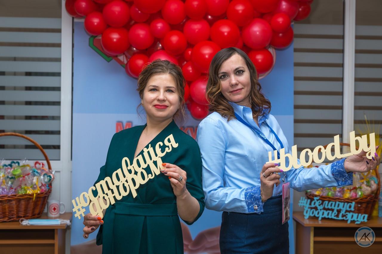 День донора в Беларуси в 2021г